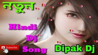 New Hindi DJ song # Dipak Dj / High  extra Bass 🔥🔥🔥