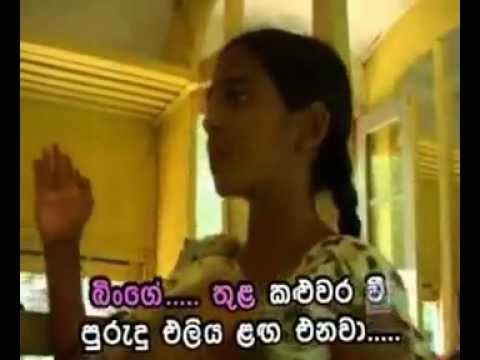 Pahana Thiya Budhu Saduta Sinhala Lama Geetha   Youtube video