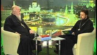 Беседы с батюшкой. С прот. Дмитрием Смирновым. Эфир от 9 марта 2014г