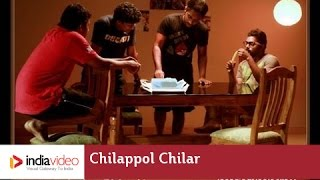 Four Friends - Chilappol... Chilar..  Short film 2012