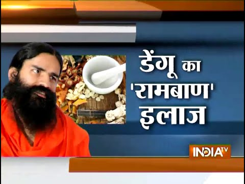 Know About Dengue Fever and its Symptoms by Baba Ramdev - India TV