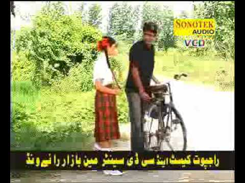 Mewati song Akroo Riaz Mayo 03027345794 Trailer