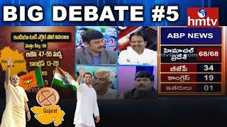 Special Debate and Report On Gujarat Exit Poll 2017 Updates - Cong Vs BJP - Big Debate #5 - hmtv News - netivaarthalu.com
