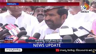 Minister Jagadish Reddy Filed Nomination as TRS Candidate | Suryapet