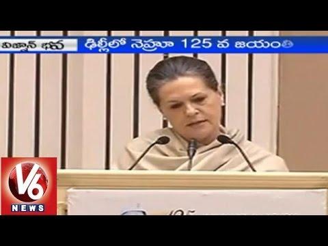 Sonia Gandhi speech at Jawaharlal Nehru's 125 birth anniversary - New Delhi