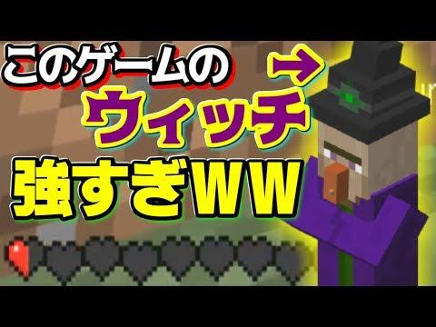 【Minecraft】どっちが先に事故るか?エントラップメント!!
