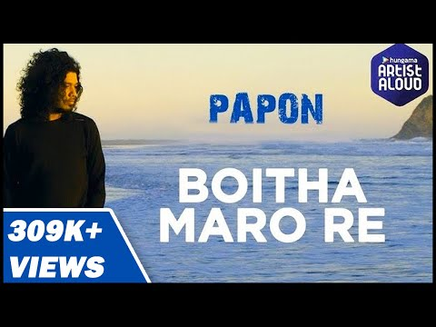 Papon - Boitha Maro Re - Plan India - Because I Am A Girl Rock Concert - Artistaloud video