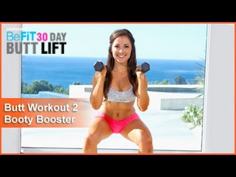 Butt Workout 2: Booty Booster | 30 DAY BUTT LIFT