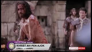 Karbi gospel video song