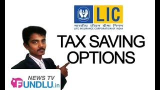 LIC - Tax Benefits, Tax Rebate Under Sec 80(C) , Sec 80(D) , Sec 10(10D) by LIC Jai Krishnan