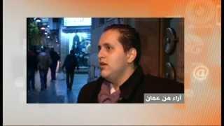 #نقطة_حوار: كيف ترى الصفقة المحتملة لإطلاق سراح الطيار الأردني؟