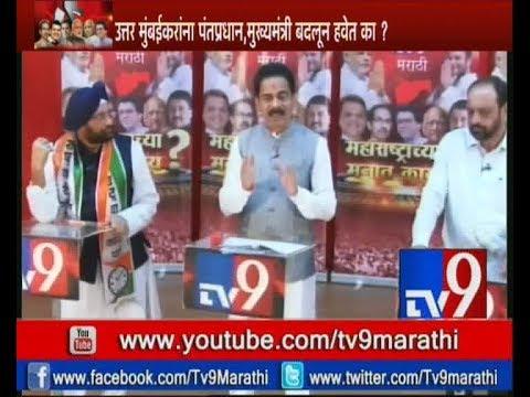 tv9 Live Show 'महाराष्ट्राच्या मनात काय?' आमदार, खासदारांबद्दल उत्तर मुंबईकरांना काय वाटतं? -TV9