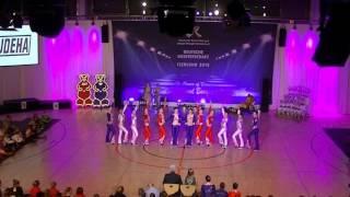 Ecktown-Kids - Deutsche Meisterschaft 2015