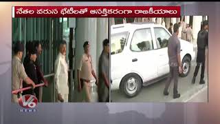 AP CM Chandrababu Busy With Opposition Party Leaders Meet In Delhi
