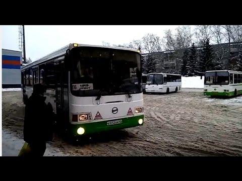 Расписание автобусов белая холуница киров