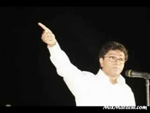 RAJ THAKARE FULL SPEECH JALGAON 7-4-2013