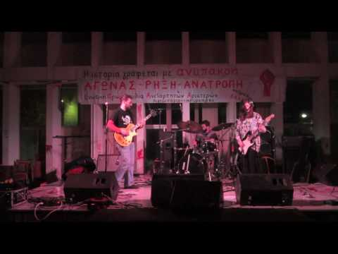 Million Hollers Live @ Polytechnic School, Xanthi, March 8, 2014. Just, Please/Dopamine Baby.