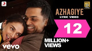 Azhagiye Song Lyrics Video HD Kaatru Veliyidai | Mani Ratnam, A.R.Rahman, Karthi