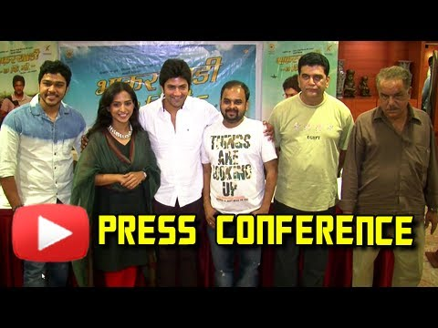 Bhakarkhadi 7 KM - Marathi Movie Press Conference - Veena Jamkar...