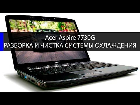 Bluetooth для ноутбука 734206492