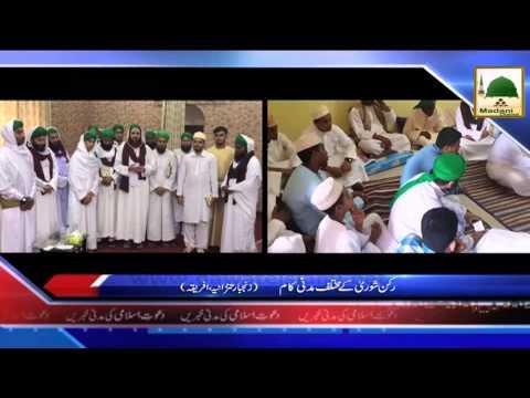 News Clip-20 April - Rukn-e-Shura Kay Tanzania Africa Main Madani Kaam