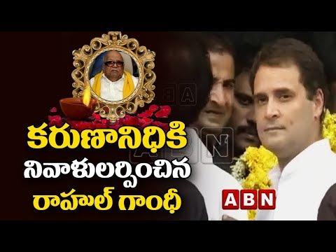 Rahul Gandhi Pays Floral Homage To Karunanidhi at Rajaji Hall | Chennai