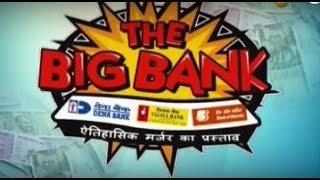 The Big Bank: Govt to merge Bank of Baroda, Vijaya Bank, Dena Bank