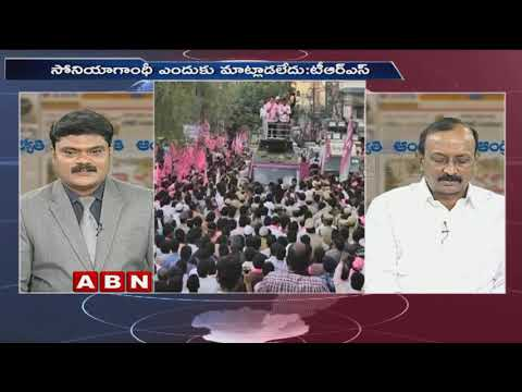 Discussion on KCR Comments on Congress Party | ED Raids on Sujana Chowdary Properties