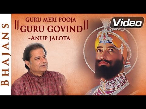 Guru Meri Pooja Guru Govinda - Latest Hindi Devotional Song - Anup Jalota