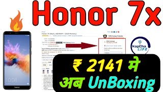Honor 7x (Rs. 2141 ) Unboxing, Review | Exchange Redmi 5a | Mi India | Honor 1Rs sale | kapchalife