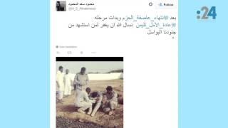 """نشرة تويتر(419): #انتصار عاصفة الحزم.. وسر حذف  تغريدة """"الوليد بن طلال"""""""
