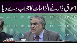 Ishaq Dar answers to allegations over JIT report | Full Press Conference