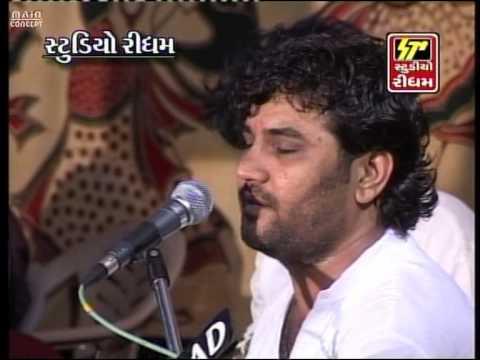 Kirtidan Gadhvi 2014 - Maro Helo Sambhado Ranuja Na Rai