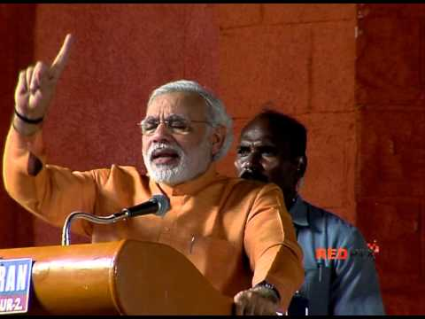 Narendra Modi Speech @ Trichy Part --II -- Red Pix
