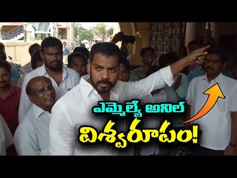 YSRCP MLA Anil Kumar Yadav WARNING to Hostel Warden | Nellore | AP Political Updates | IndionTvNews