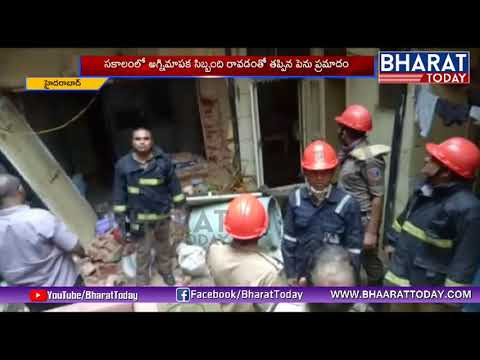 Fire Accident At Koti Medical Shop Street | Short Circuit | Hyderabad | BharatToday