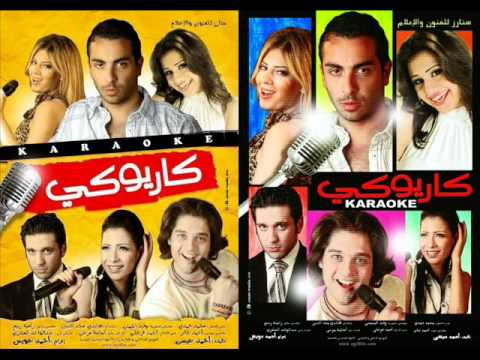 Sherif Mekkawy _ Hamada By7eb Ghada _ Composed By: Nader Nour...