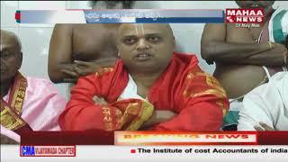 Krishna Deekshitulu Reacts On TTD Disputes