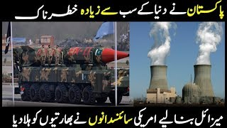 Pakistan's Power Reactors Are Growing Rapidly: US Scientists Told Facts