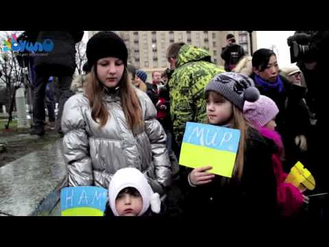 Ukrainian children send President Putin toy soldiers