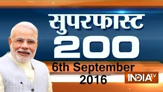 Superfast 200 | 6th September, 2016 ( Part 1 ) - India TV