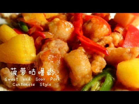 how to make sweet and sour fish pinoy style