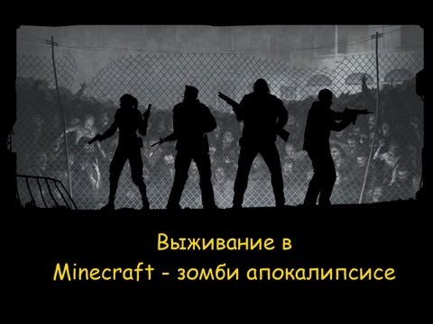 Minecraft (День 6) - опять радиация.