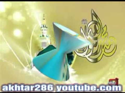 Farhan Ali Qadri   Tu Shah E Khuban   New Urdu Naat 2012   Upload Akhtar video