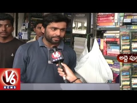 People Shows Interest For Rented Books In Hyderabad City | V6 News