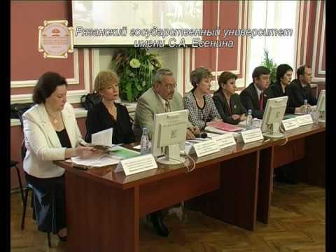 РГУ имени С.А. Есенина