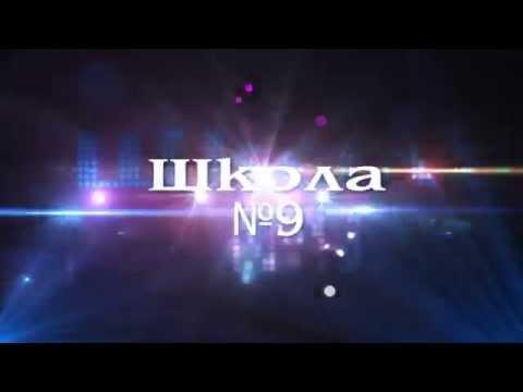 Выпускной клип