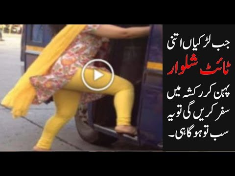 Desi Indian Girl Wearing Tight Salwar Traveling and Boy Tease Her thumbnail