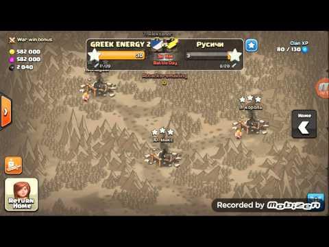Clash with Greek energy 2- part 2 war atacks