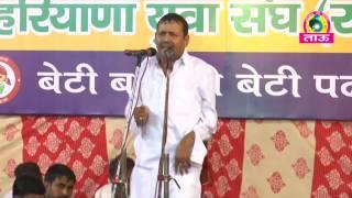 download lagu हम छतरी राजपूत जात के  Ramesh Kalawadiya  gratis